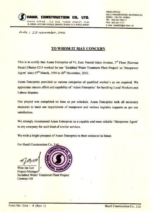 Azam Enterprise || (A House of Manpower Supply & Logistic